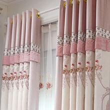 Modern style pink flowers jacquard fabric sofa designs curtains for living room
