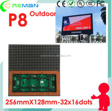 Sexy japan video hub75 led display module p6 p7 p8 , black smd p5 module 32x32 <strong>16x32</strong> , led dot matrix panel rgb