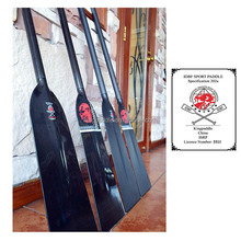 Gold supplier Dragon Boat Paddle with IDBF certificate