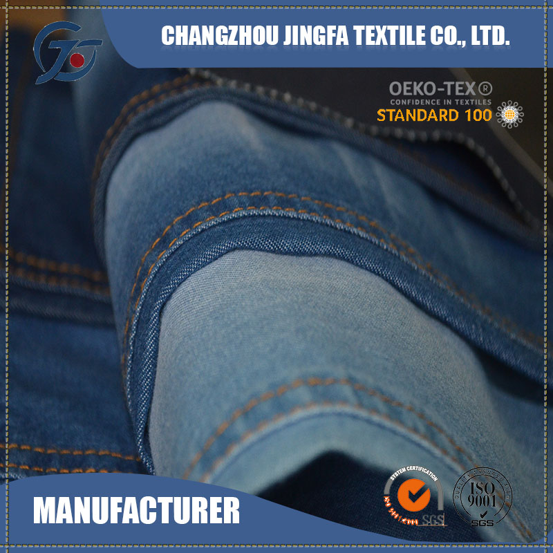 China cheap tela de blue mesclilla denim fabric textile