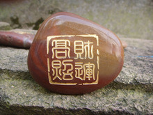 Natural pebble wash river stone engraved stone carving words on pebble stone