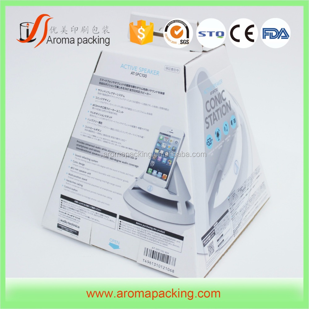 Electronic Components Products White Color Paper Storage Packaging Box