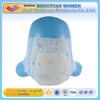 Manufacturer OEM Breathable Super soft Baby Diaper