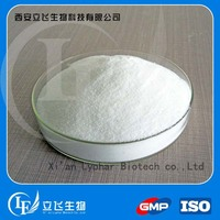 Manufacturer Supply Best Quality Vitamin C Feed Grade