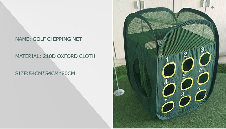 4 Sides Mini Durable Golf Training Aids Chipping Net golf net golf cage target net