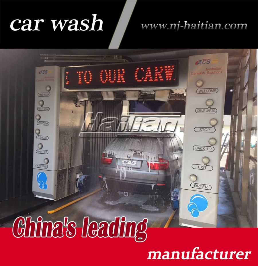 High quality MY-385 automatic touchless car wash equipment price, touchfree car wash