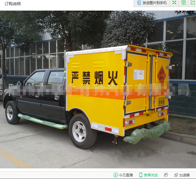 JMC cheap 1 ton Explosion-proof pick up truck 4x4