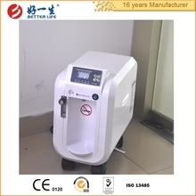 High purity Medical Gas Equipment oxygen concentrator portable price