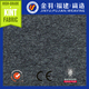 100% Cotton one side bursh Fleece knitted fabric/fabric for graments