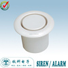 TPS 75 Ningbo TECO Small White