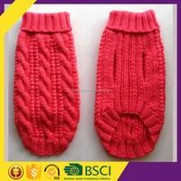 Custom design colorful style top quality female bulk knitting patterns dog clothes