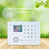 FDL-K911 High quality gsm security alarm system for home security & wireless gsm wifi pstn alarm system burglar system