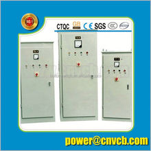 high frequency switch mode dc power supply cabinet for LV/HV switchboard