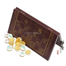 Animal Chess Game Set Dou Shou Qi with Folding Board