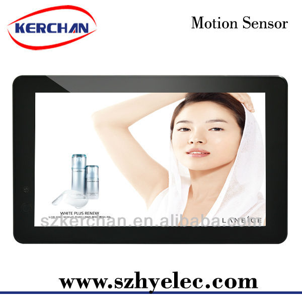 10 inch electronic product advertising new development 2013
