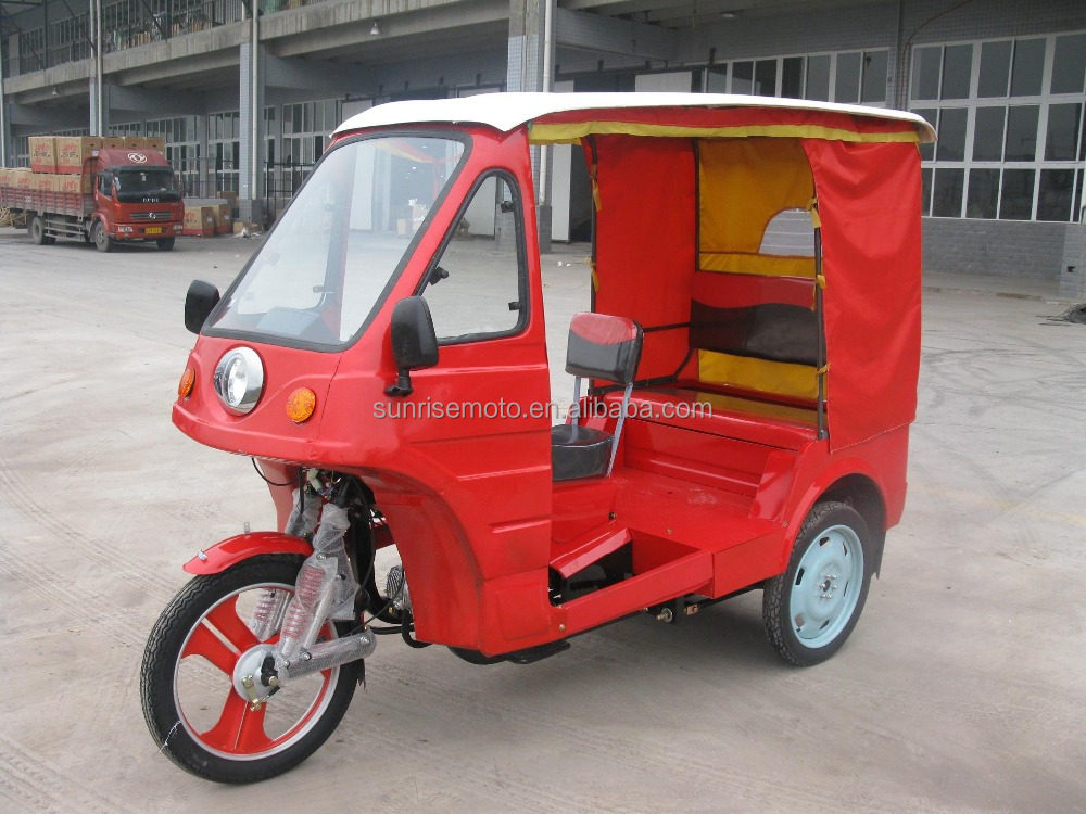 110 CC auto rickshaw,3 wheel tricycle taxi, bajaj three wheeler