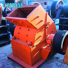 Trade Assurance High Quality Glass Rock Crushing Machine Hammer Crusher Price