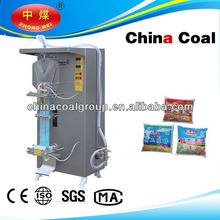 50-500ml Fully automatic milk packaging machine