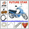 Chinese future motorcycle parts