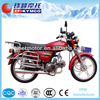 cheap china motorbike 70cc kids motor bikes ZF70