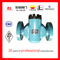 4 Inch BS Standard Check Valve
