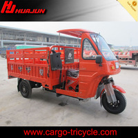 cargo motor tricycle/three wheel cargo motorcycles/cargo tricycle with cabin