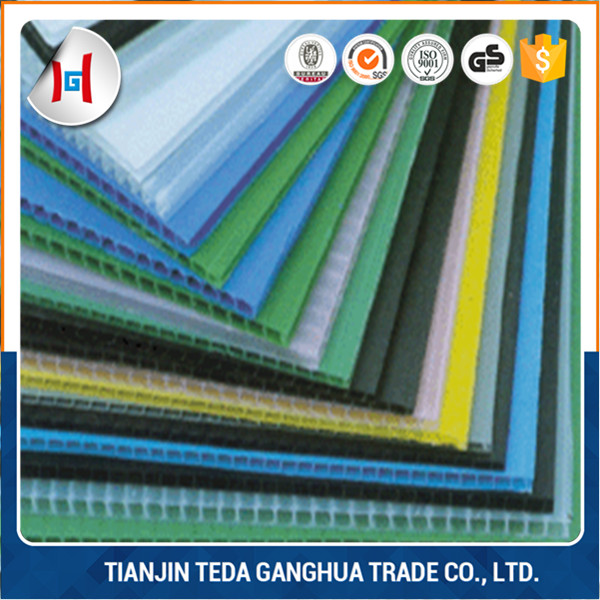 2mm 3mm 4mm 5mm 6mm PVC corrugated plastic sheet