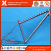 Non Folding Titanium Alloy Road Bicycle