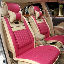 girl's woman's cute brand fashion PU leather pink universal car seat cover