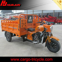 three wheel motorcycle with big booster rear axle enable larger loading and run better on bad road