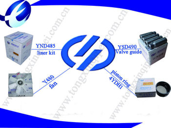 YANGDONG truck diesel engine spare parts
