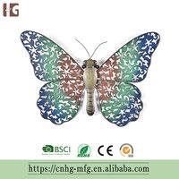 Butterfly Cast Iron Wall Decor