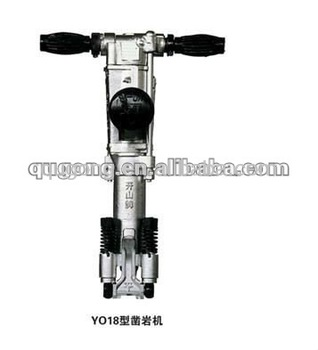 YO15 Hand-held pneumatic rock dr