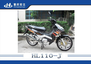 125cc cub,125cc motorcycle,125cc moped bike HL110-J