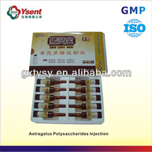 Ysent veterinary diarrhea in sheep treatment made in China