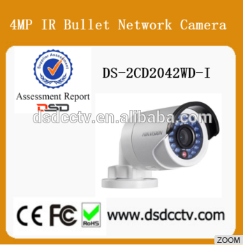 4MP IR bullet hikvision CCTV camera HD FULL 1080P DS-2CD2042WD-I