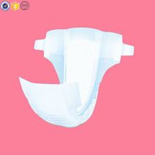 Baby diaper nappies ultra-thin baby diaper manufacturers in china