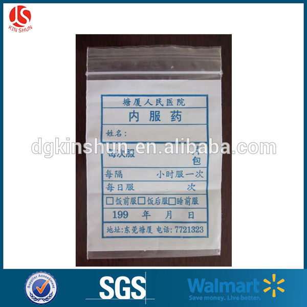 Medicine products packing bags/polyethylene zip lock bags for promotion