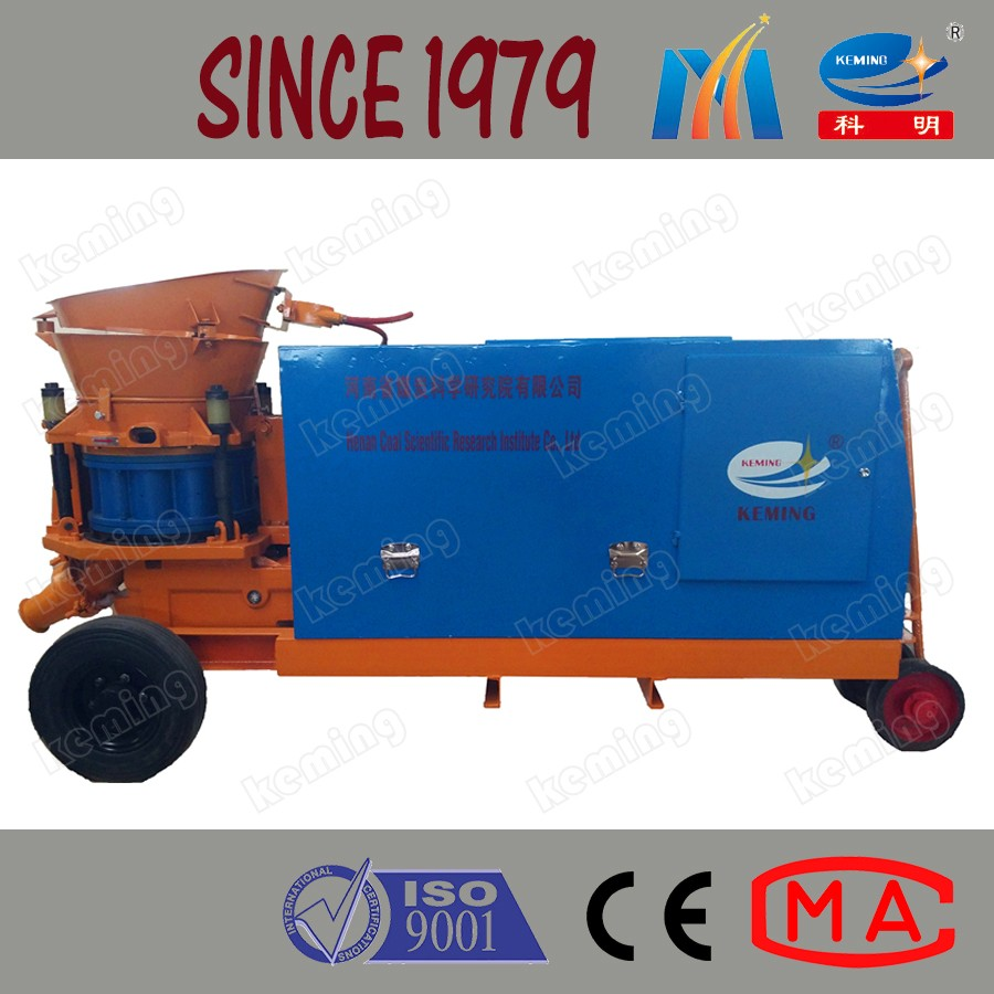Environmental Dry Mix Shotcrete Machine Dry Shotcrete Sprayer Civil Engineering Machine