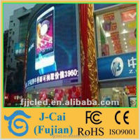 Alibaba express p8mm full color indoor china hd led display screen hot xxx photos