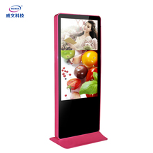 Floor standing Adverting display player LCD KIOSK 43 inch digital signage