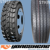 12R22.5 315/80R22.5 295/80R22.8 385/65r22.5 good price factory truck tyre