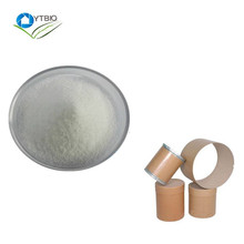 High Quality Food Additives Sweetner Anhydrous Glucose POWDER 99% CAS: 50-99-7