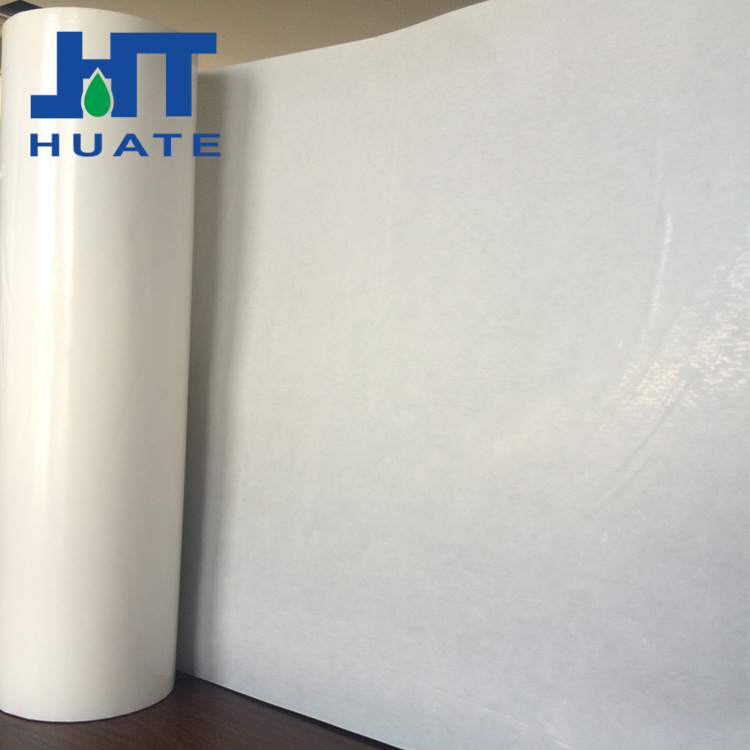 hot melt adhesive film 8301-F