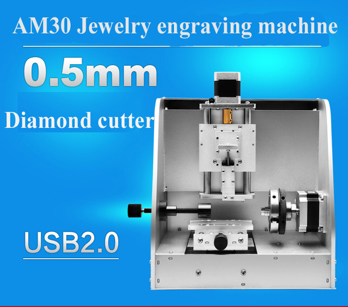 Jewelry marking and engraving machine with clearly, quick and accuracy mark