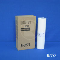 Compatible master roll KS b4 for Riso