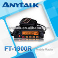 FT-1900 high quality vhf vehicle radio yaesu