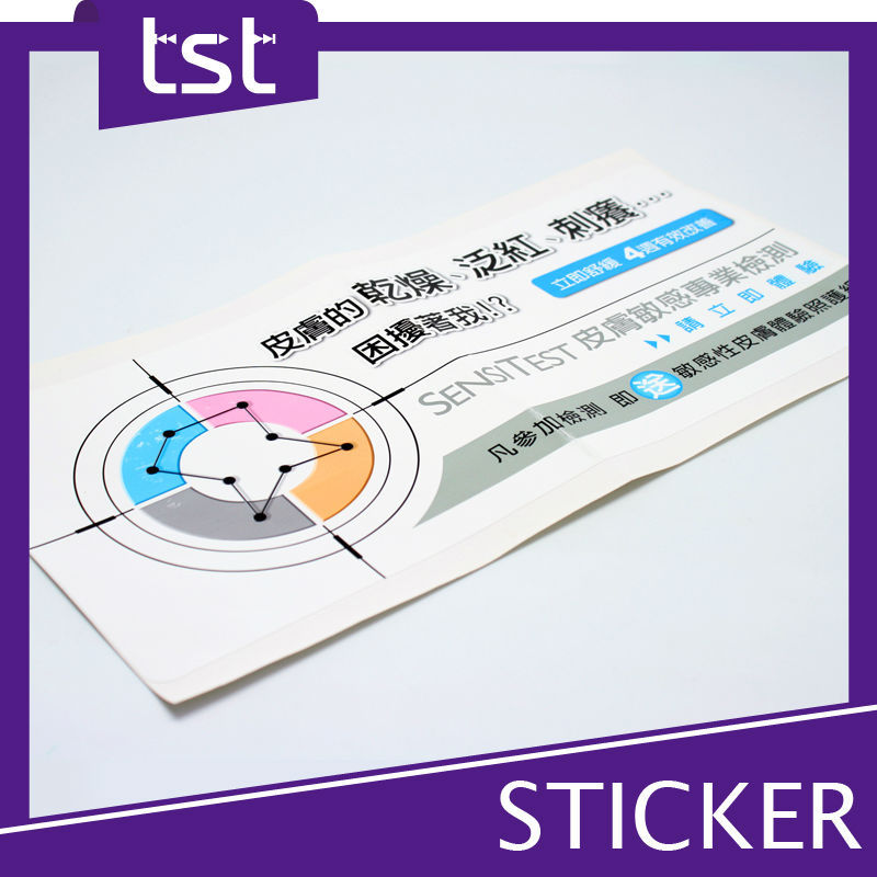 Customized Static Cling Window Sticker