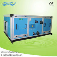 HVAC high quality air handing unit,ahu system