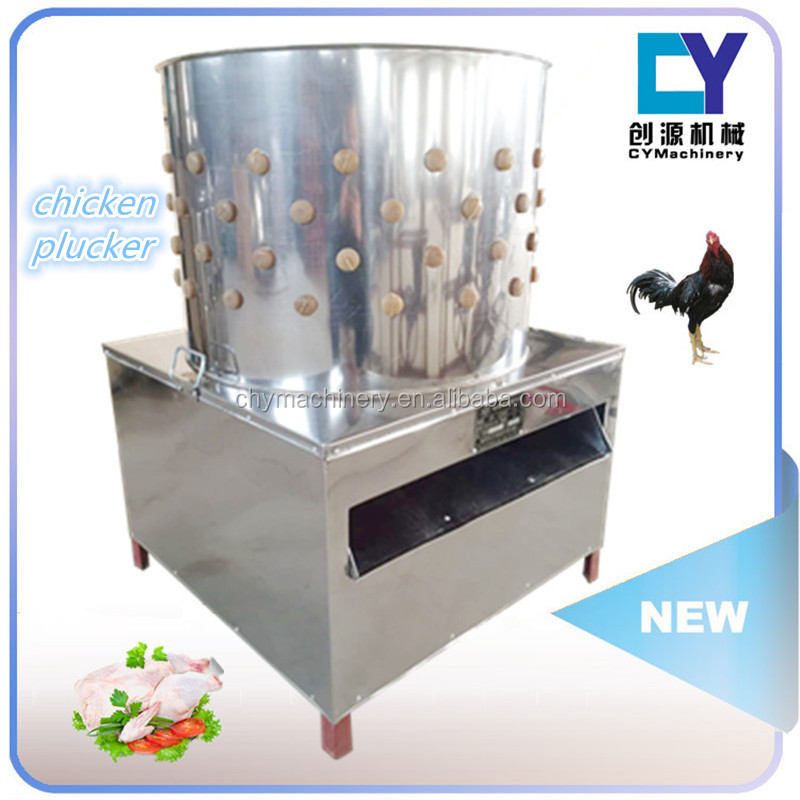 Automatic poultry plucker processing 3-5pcs chicken/chicken feather plucking machine price